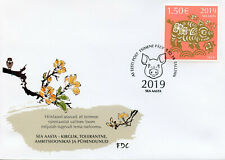 Estonia 2019 FDC Year of Pig 1v Set Cover Chinese Lunar New Year Stamps