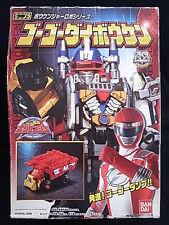 Bandai Power Rangers Boukenger Operation Overdrive GoGo Dump Candy Toy Model JP