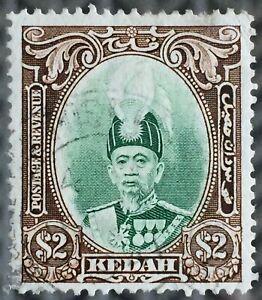 Malaya 1937 Kedah Sultan Abdul Hamid Halimshah $2 Used SG#67 M2867