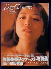 Japanese Gravure Idol Photo Book - MINAKO SATOH - Long Distance - Ships from US