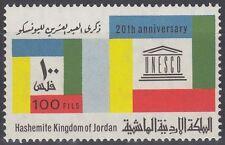 Jordanien Jordan 1967 ** Mi.668 UNESCO