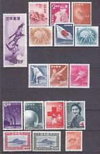 JAPAN 1948 - 1951 STAMP COLLECTION MH OG