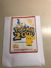 NEAR MINT Pikachu Movie 2000 RARE Japanese JUMBO Pokemon Promo JOHTO STICKERS