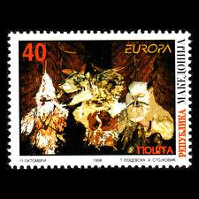 Macedonia 1998 - EUROPA Stamps - Festivals & National Celebration - Sc 125 MNH
