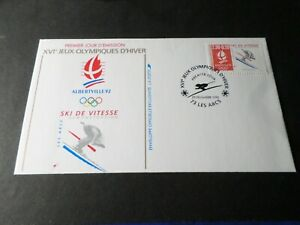France FDC Premier Day, Games Olympic Albertville, Ski Gear, Stamp 2675
