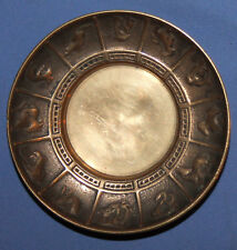 Vintage Korea Small Orante Brass Bowl