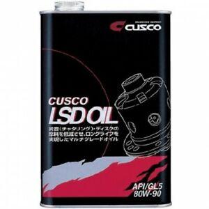 2X CUSCO LSD DIFF GEAR OIL 80W-90 (1L X 2 CANS) PERFORMANCE LSD OIL UNIVERSAL