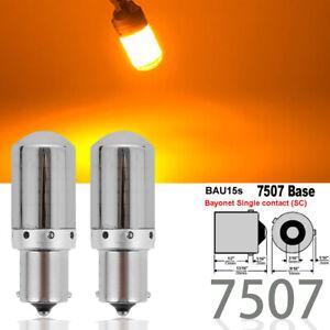 7507 BAU15S PY21W 144 LED Chrome Bulb 150° Amber Rear Signal Light Lamp M1 MAR