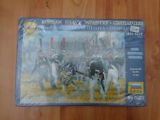 1/72 ZVEZDA NAPOLEONIC RUSSIAN HEAVY INFANTRY GRENADIERS SOLDIERS MODEL KIT 8020