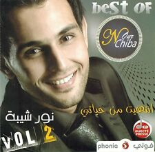 Musique arabe-Nour Chii-the Best of... vol.2 (2014)