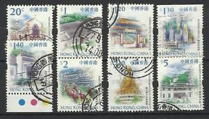 HONG KONG CHINA 1999 DEFINITIVES USED