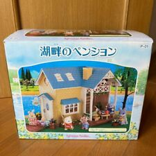 Sylvanian Families LAKESIDE PENSION P-01 Epoch Calico Critters Japan