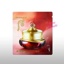 The history of Whoo Jinyulhyang Jinyul Eye Cream 1mlx50pcs +Gift [HelloBeauty]
