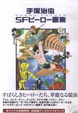 Tezuka Osamu Illustration Art Book Astroboy Kimba