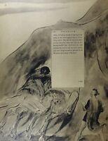1922 Completo Talla William Blake Grande Estampado Thomas Grays Poema