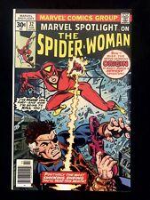 MARVEL SPOTLIGHT #32 1st Appearance of Spider-Woman 1977 Stored Away HIGH GRADE!