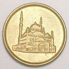 Silber Münzen aus Ägypten & den arabischen Staaten