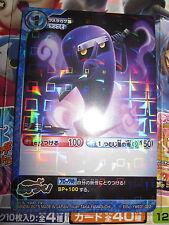 YO-KAÏ YOUKAI WATCH CARDASS MARCOGNITO YWE01-022 EX NORMAL JAPANESE MINT ED1