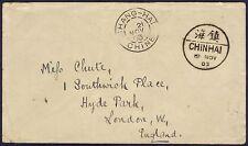 Tapa de China 1903 usado para Hyde Park de Londres, Inglaterra
