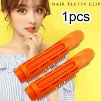 1pcs  Natural Fluffy Hair Clip Hair Root Curler Roller Wave Hairstyling Clip e