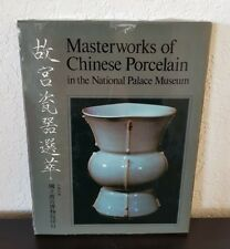 Masterworks of Chinese Porcelain National Palace Museum 1970 HC BOOK in Slipcase