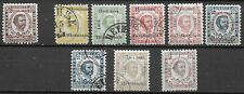 MONTENEGRO - 1893 SURCHARGED ISSUE  - USED V.FINE CONDITION STAMPS  + 25n UNUSED