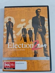 Election 2 DVD - Johnnie To Film - Excellent Condition