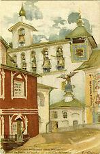 IMPERIAL RUSSIA PSKOV-PECHORY MONASTERY SIGNED V. SCHUKO 1900 RED CROSS POSTCARD