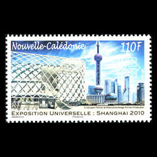 New Caledonia 2010 - World EXPO 2010 - Shanghai, China - Sc 1092 MNH