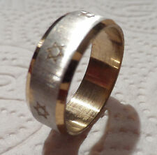 STAR OF DAVID WEDDING RING Stainless steel magen david Jewish Judaica