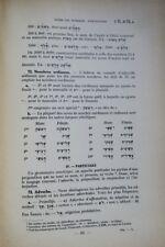 JUIF Grammaire hébraïque élémentaire 1945