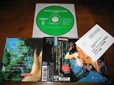 Within Temptation / Enter JAPAN+1 ORG!!!!! *E