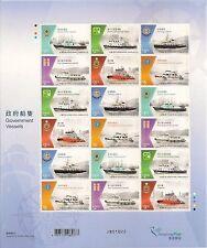 Hong Kong Government Vessels Mini-pane MNH 2015