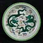 Chinese Porcelain Handmade Exquisite Double dragon pattern Brush Wash  52885