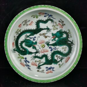 Chinese Porcelain Handmade Exquisite Double dragon pattern Brush Wash 22626