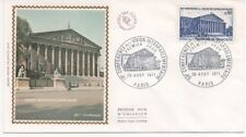 FRANCE 1971.F.D.C.SOIE. U.I. INTERPARLEMENTAIRE. OBLI:LE 28/8/71 PARIS