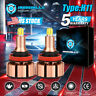 6-Sides 360° H11 H9 H8 LED Headlight Bulbs Kit Super Bright 2000W 300000LM 6500K