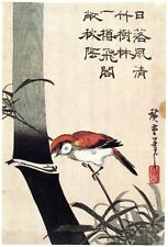 Hiroshige, Birds & Botanical. Sparrow and Bamboo 5, Asian style 1988 print
