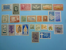 LOT 5379 TIMBRES STAMP POSTE AERIENNE ET DIVERS BRESIL ANNEE 1939-97