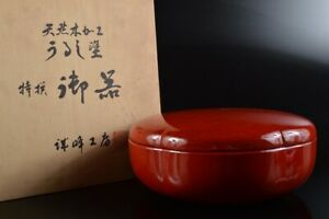 L7992: Japan Wooden Lacquer ware Kashiki CAKE BOX/Confectionery container w/box