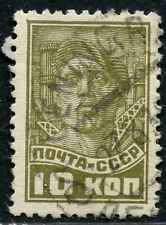 Russia✔️Sc. 616A. Zv. 469. Unwatermarked paper variety. Used. SCV$12.50
