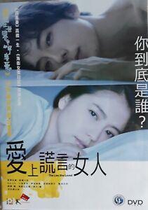 "MASAMI NAGASAWA, ISSEY TAKAHASHI       ""THE LIES SHE LOVED""   R.3  LIKE NEW  DVD"