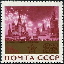 RUSSIA 1965 16k claret and gold SG3133 CV £2.40 mint MNH