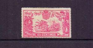 SPAIN 1905 DON QUIXOTE 40c MNH CAT £110
