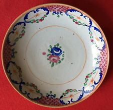 Antique 18th c. Chinese Export Porcelain Plate Bowl Charger Famille Rose 1800