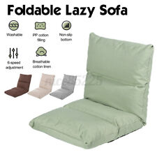 Adjustable Floor Chair Folding Relaxing Lazy Sofa Seat Cushioned Couch Lounger