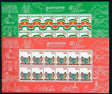 [SU019] Surinam Suriname 1976 Flag Coat of arms 2 Colourfull Sheets MNH