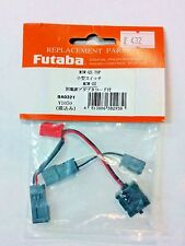 FUTABA Small Switch MSW-GS with Separate power adapter cord - BA0321