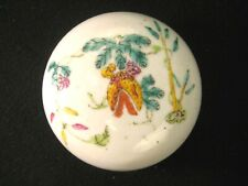 New listing Antique Chinese Qing Dynasty 200 Yr Old Lidded Famille Rose Incense Container.