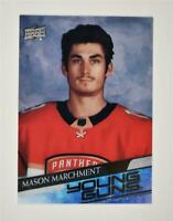 2020-21 UD Series 2 Base Clear Cut Young Guns #457 Mason Marchment RC